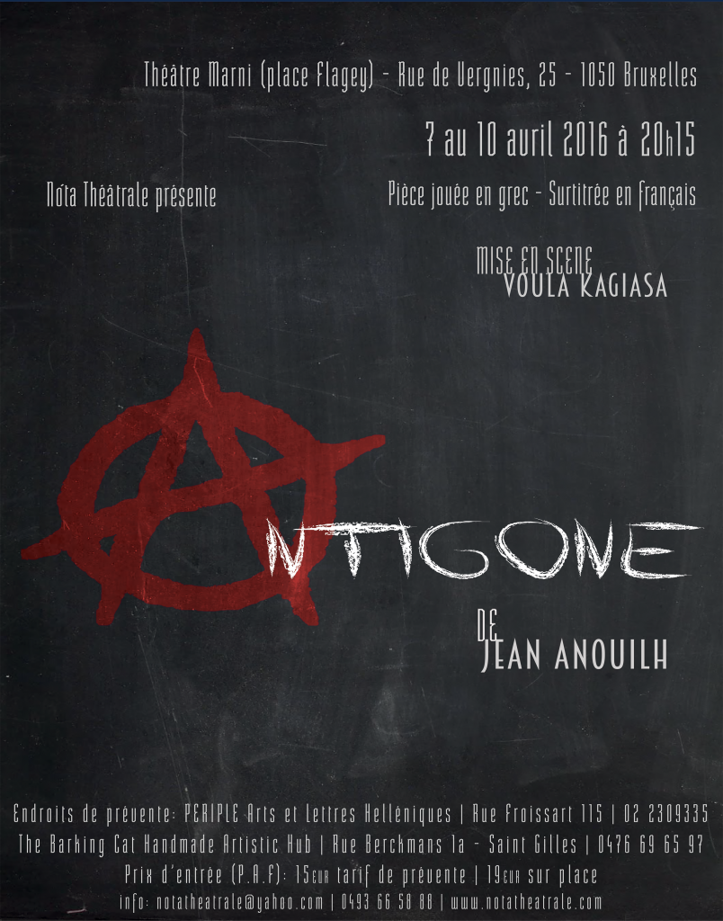 antigone_website