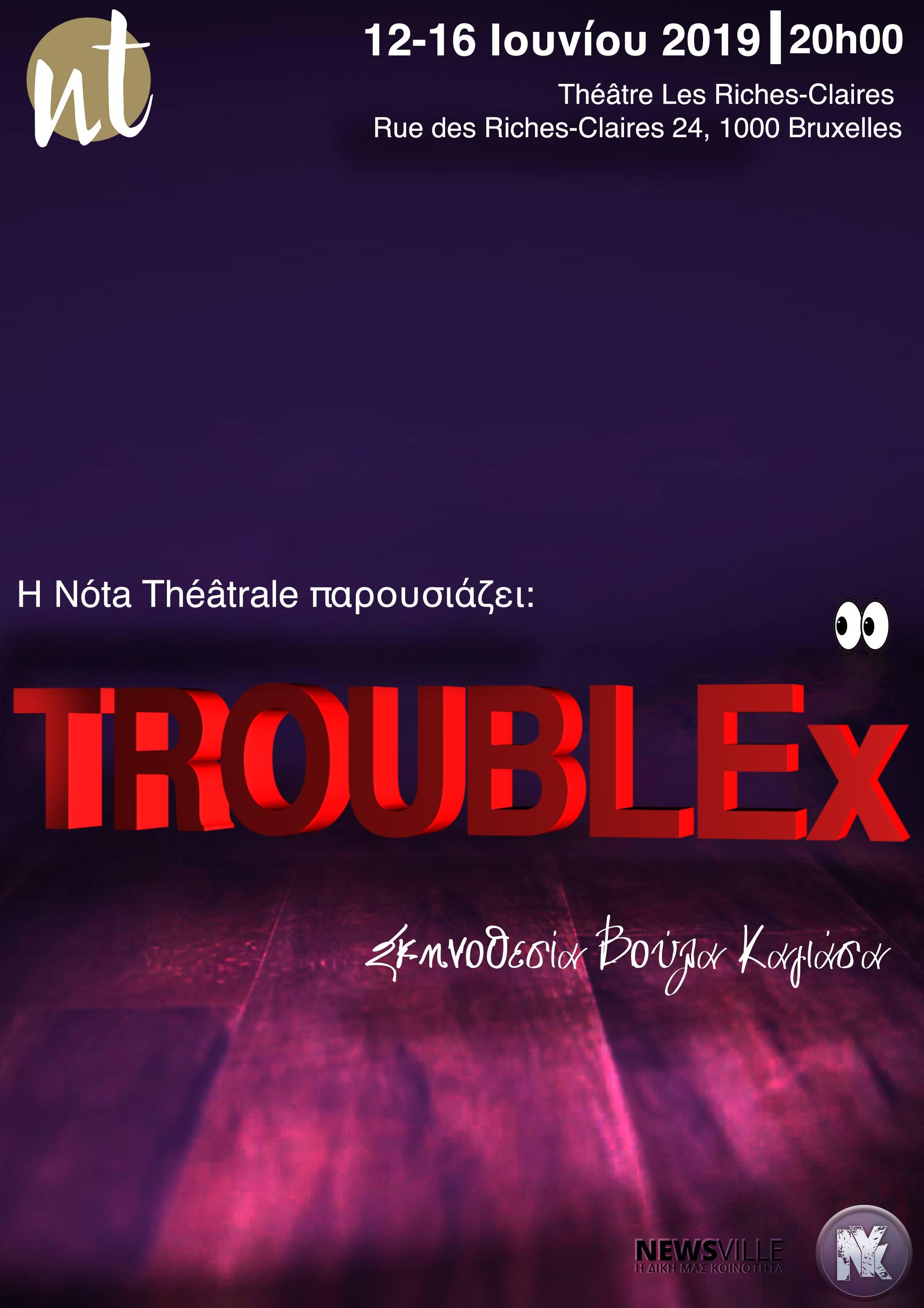 TROUBLEX AFISA