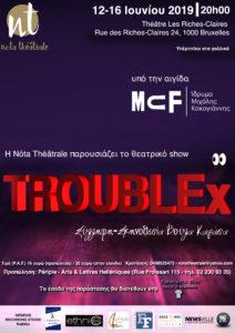 afisa-TROUBLEx